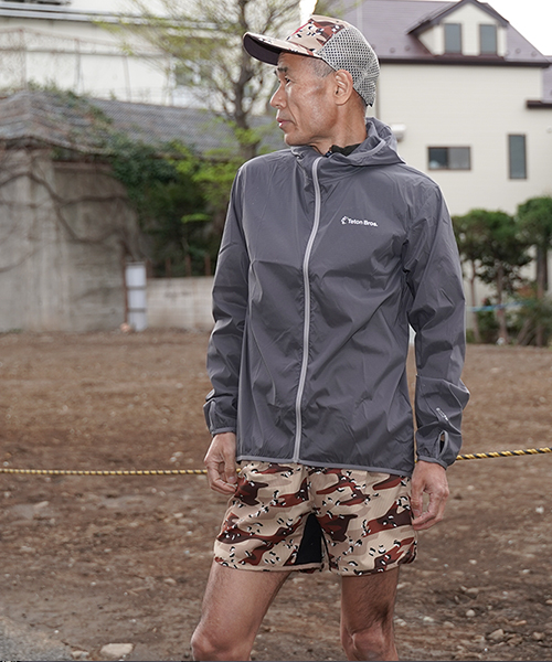 Wind River Hoody Grey